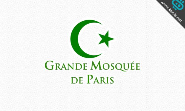 Grande Mosquée de Paris : refonte du site Internet réalisée par Keole