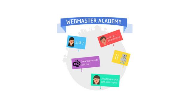 Débuter sur le web avec la Webmaster Academy de Google