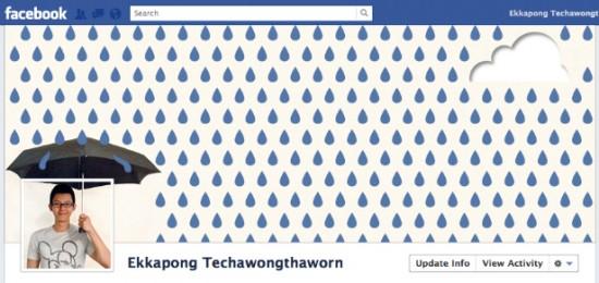 Page Facebook montage image de couverture